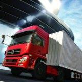 深圳至扬州物流华东专线 深圳至扬州专业包装物流 深圳至扬州物流运输价格