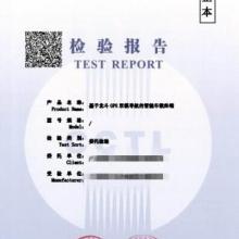 广州软件开发订制、计算机软件著作  广东省软件退税测试+高新企业软批发