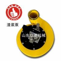 液压渣浆泵