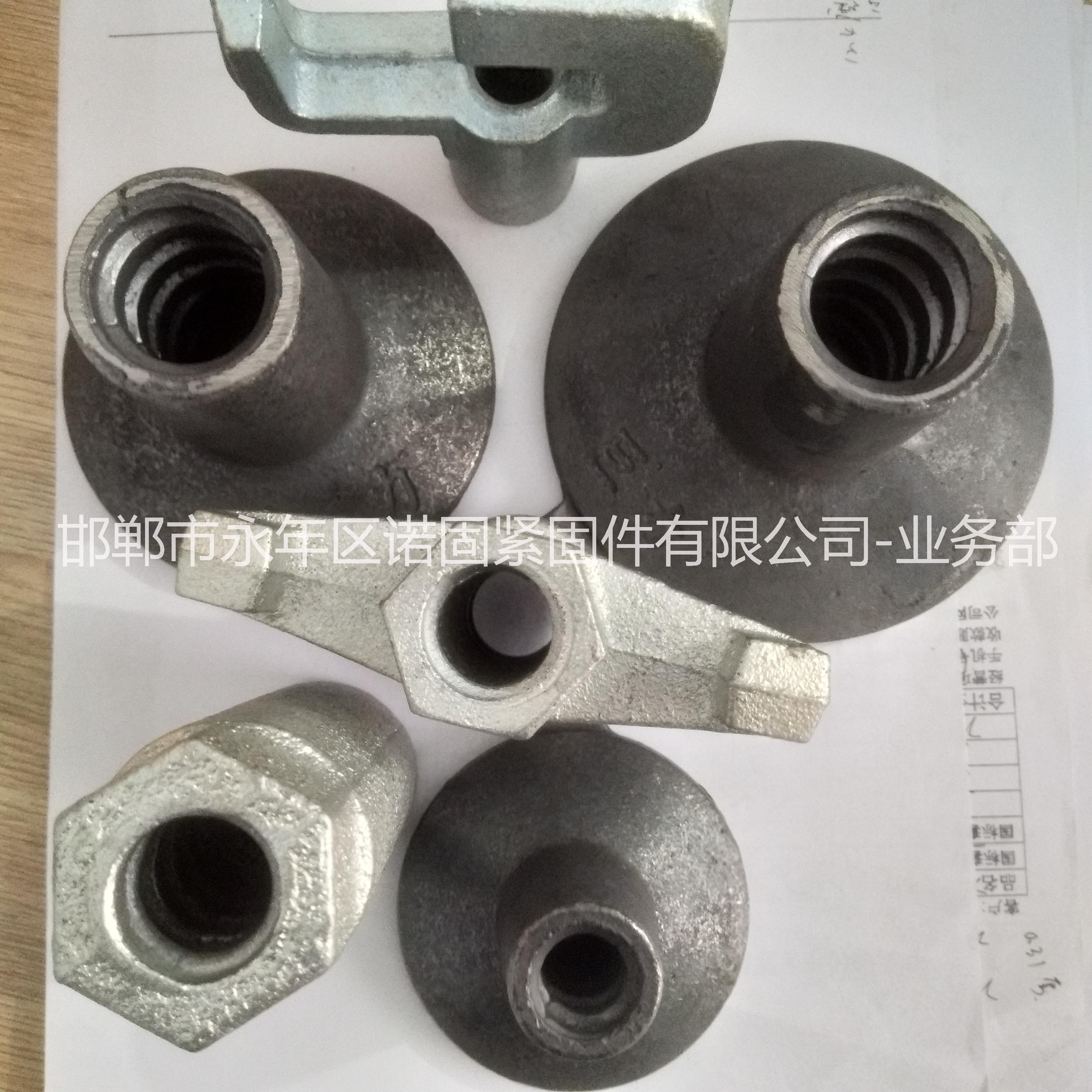 河北专业铸件厂家 山型卡 连接筒 铸件厂家 山型卡 连接筒 背楞卡头批发价格