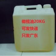 20kg桶装洗发水20L洗发乳露图片