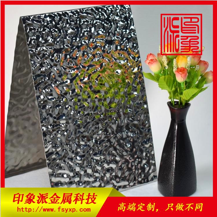 佛山不锈钢 厂家供应304水波纹不锈钢冲压板