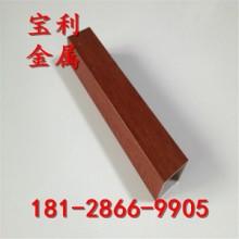 厂家直销木纹铝方管喷粉喷漆铝合金管 外墙室内吊顶幕墙装饰木纹铝方通批发