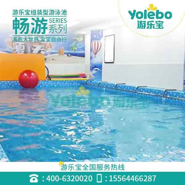 广西拼接式儿童游泳池水育婴儿泳池私人别墅游泳设备  钢结构拼装式游泳池
