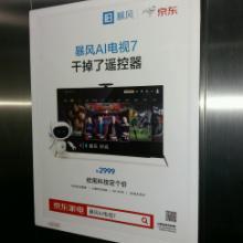 深圳电梯广告 深圳电梯框架广告 深圳电梯海报广告