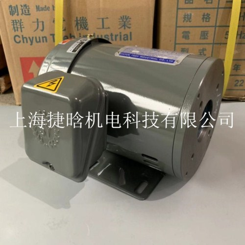 S.Y群策电机 0.75KKW三相铁壳卧式油压马达C01-43B0配 K1P