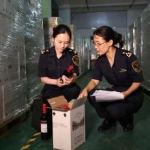 红酒进口清关流程及手续-广州红酒进口报关公司批发