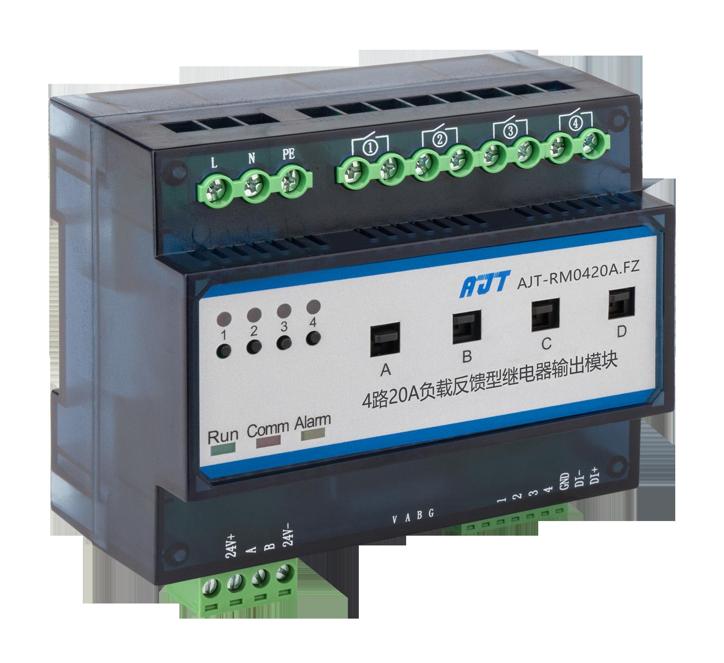东莞松山湖CBD奥杰特智能照明系统厂家低价直销智能照明控制模块智能灯控制器继电器输出模块