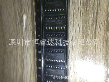 厂家直销  贴片移动电源充电器  代理原装现货贴片移动电源充电器升压管理IC天源TP4221B