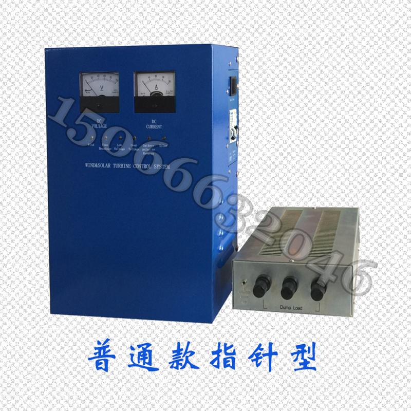供应晟成1KW小型风力发电机控制器48V风光互补控制器升压卸荷功能控制逆变器一体