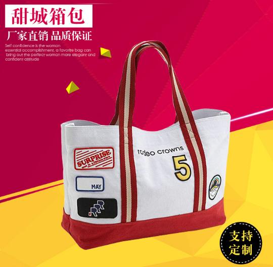 棉布礼品袋生产厂家 礼品袋 礼品袋定制 礼品袋价格 棉布礼品袋 手提礼品袋