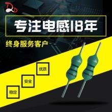 DD厂家直销 色环色码电感 LGA0410-102K 4*10.5*0.6 1mH 100mA