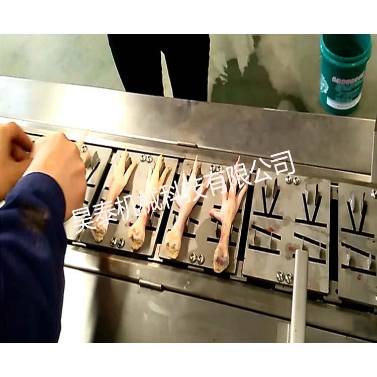 HT-QG-30 泡椒凤爪加工设备 鸡爪切割机厂家直销价格