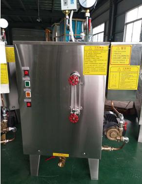 厂家直销电热蒸汽发生器