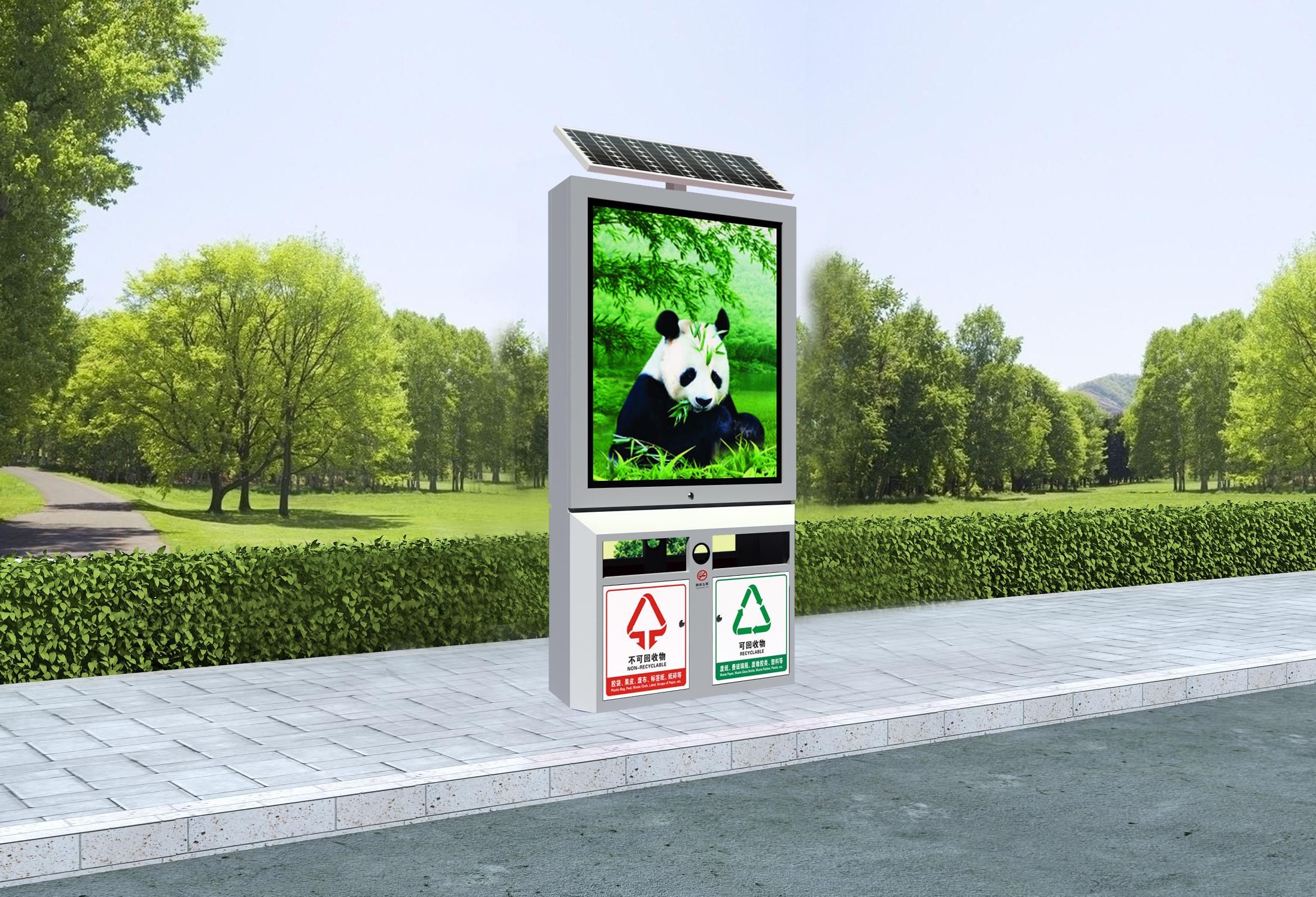 洛阳太阳能智能垃圾箱生产厂家,开封智能垃圾箱设计,平顶山广告垃圾箱制作