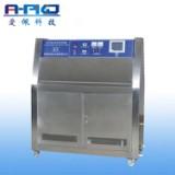 紫外线耐候质量检测箱