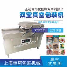 供应 DZQ-400/2S肉制品真空机  双室真空包装机图片