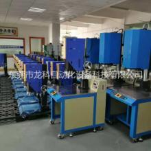 焊接机 超声波 山东超声波焊接机 超声波机器厂家 焊接塑胶产品 超声波焊接模具 超声波焊接机批发