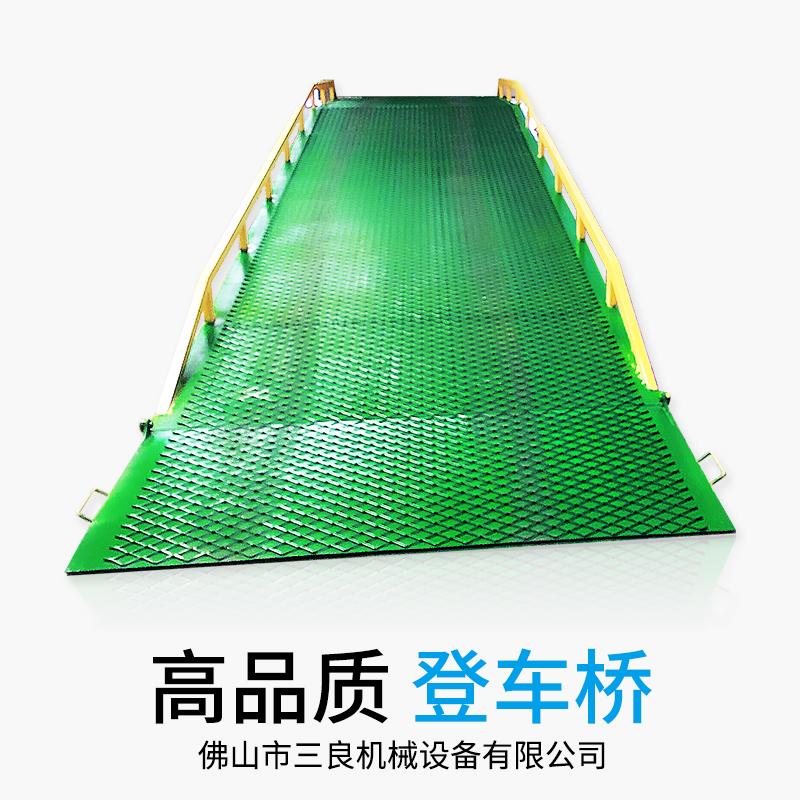 广州登车桥销售