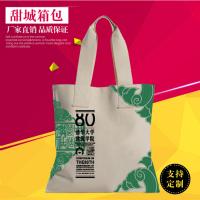 超市购物袋订做厂 上海折叠购物袋厂家 上海折叠购物袋批发 上海环保袋定制厂家