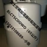 雅士加湿桶BLCT5COOHO雅士空调加湿器标配65公斤加湿桶