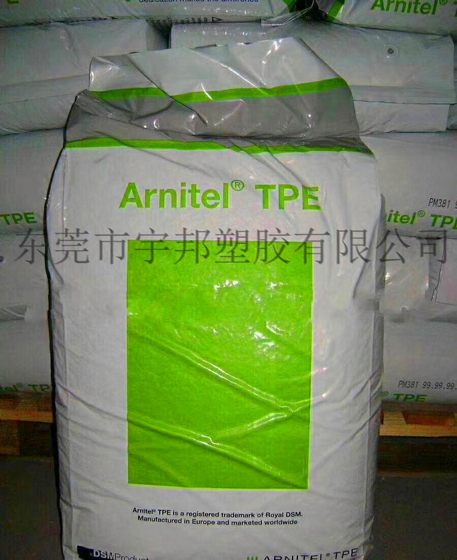 TPEE帝斯曼EM400材料可免费提供试样 并且保证假一赔十 TPEEDSM散包试料