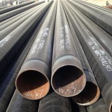 防腐钢管供应,天津防腐钢管供应,上海防腐钢管供应