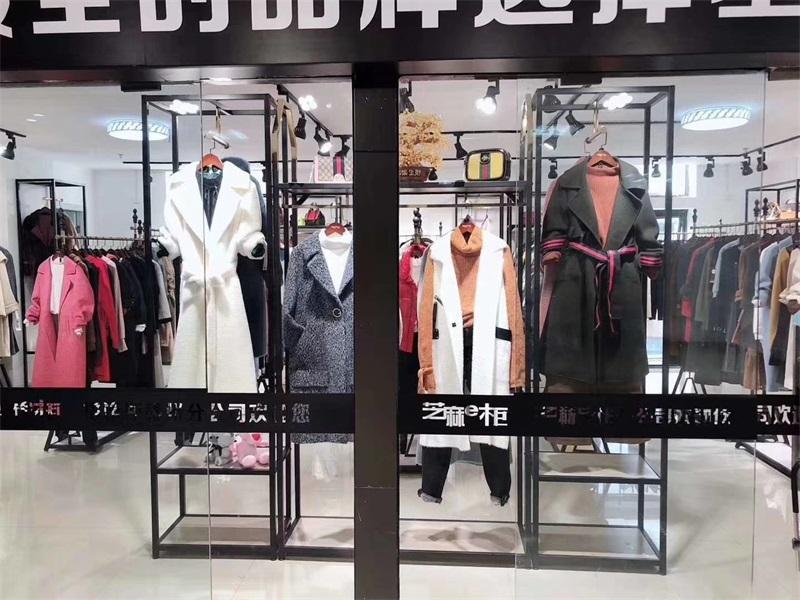 芝麻e柜是骗局/服装店加盟/免费铺货0库存开店