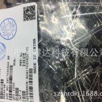 厂家直销  二极管  亿光原装正品光敏二极管 PT204-6B PT204-6C 发射接收管3MM 940nm
