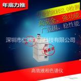 测试PVC邻苯含量 检测ROHS新增四项