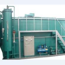 一体化油墨废水处理设备,水性油墨废水处理装置