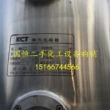 二手二效蒸发器厂家 回收二手二效蒸发器供应商 回收二手二效蒸发器批发