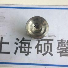 上海硕馨JJA废液焚烧喷枪