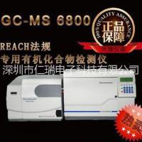 实验室大型高端检测仪器 GC-MS6800气相色谱质谱联用仪