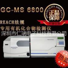 检测多溴连苯多溴连苯醚含量GC-MS气相色谱仪