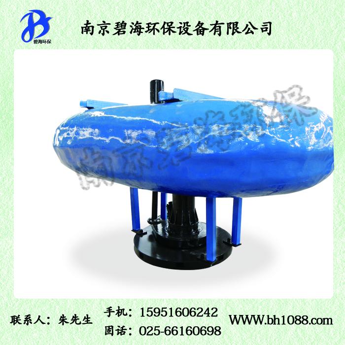 专业生产湖泊专用涌浪增氧机潜水曝气机