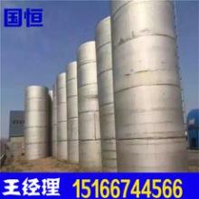 二手不锈钢储罐 二手不锈钢储罐厂家 销售二手不锈钢储罐 价格优惠批发