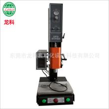 超声波塑料焊接机 超声波焊接机 小型超声波塑胶熔接机 超声波焊接机价格 超声波模具
