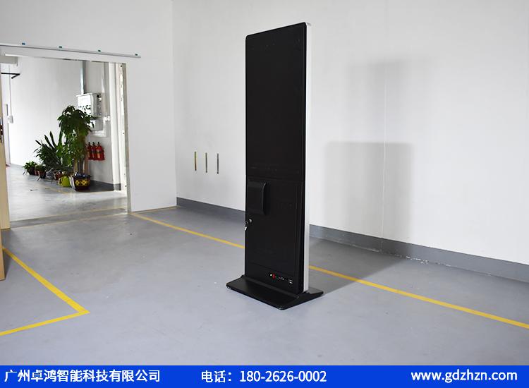 43寸排队机管理系统销售