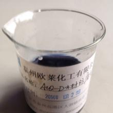 防霉ACQ-D木材防腐剂