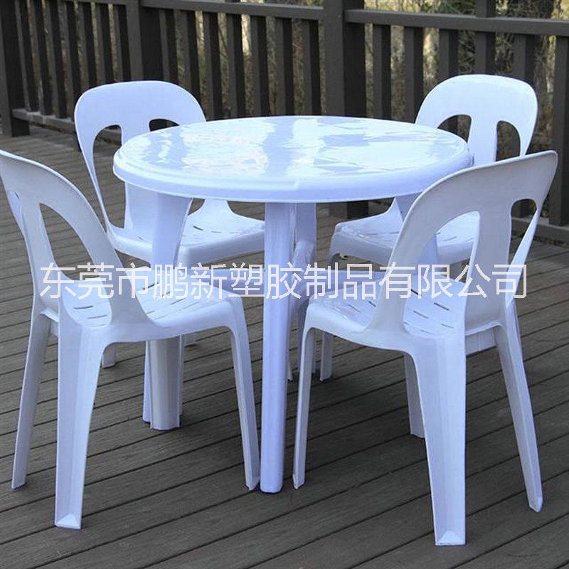 东莞套桌椅厂家 套桌椅供应商 椅套桌批发 套桌椅价格 套桌椅哪家好  塑料套桌椅系列