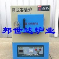 供应1100℃箱式炉马弗炉实验电炉