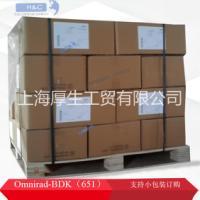 供应进口 德国巴斯夫光引发剂 Omnirad 651