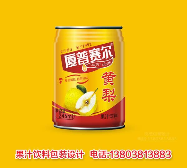 黄梨汁坦克包装设计车模合金饮料图片