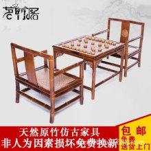 中国象棋桌椅三件套,竹家具厂家,竹家具直销,竹家具厂家供应商,竹家具价格,供应竹家具,竹家具批发
