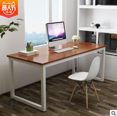 现代钢木桌 现代钢木桌报价 现代钢木桌直销 现代钢木桌批发 现代钢木桌哪家好 现代钢木桌供应商