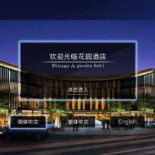 六安高清IPTV电视租购  无线WIFI一线通网络 酒店监控系统安装批发