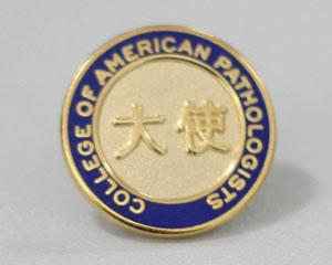 广东大使徽章制作,金属胸章制作,广东定制胸徽厂