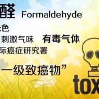 北京森家环保,大企业,大品牌