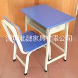 KZ KZ深圳中小学生课桌椅